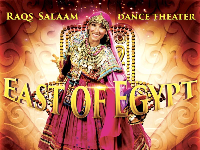 East of Egypt
